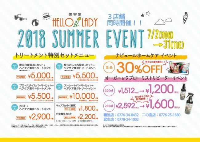 HL Eventのサムネイル